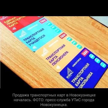 Картинка карточки обращения